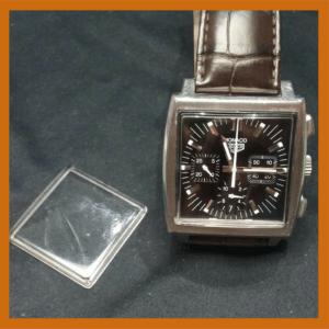 Iets Nieuws Horlogeglas kapot of vervangen? - Welkom bij uw horlogeglas WC21